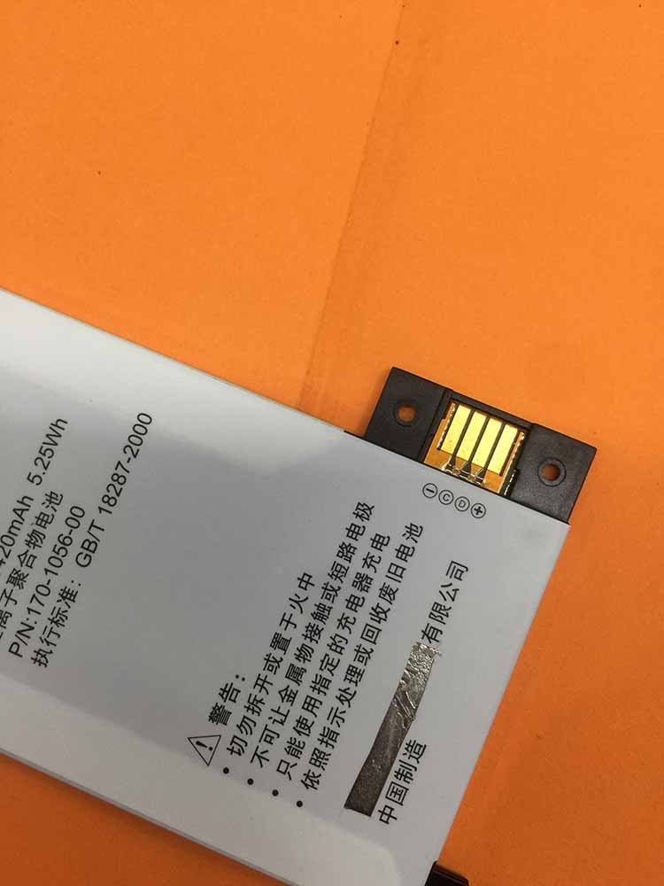 Retail Replacement Li-ion Battery For MC-354775 Best Quality Mobile Phone Battery 1420mAh FOR MC -354775
