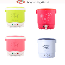 NEW Arrival 1L Electric Cooker Mini Portable Rice Cooker Used in Home / Car / Truck for Two Persons Fast Shipping Way(China (Mainland))