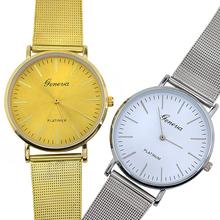 Men s Women s Geneva Mesh Band Round Dial Analog Quartz Casual Wrist Watch