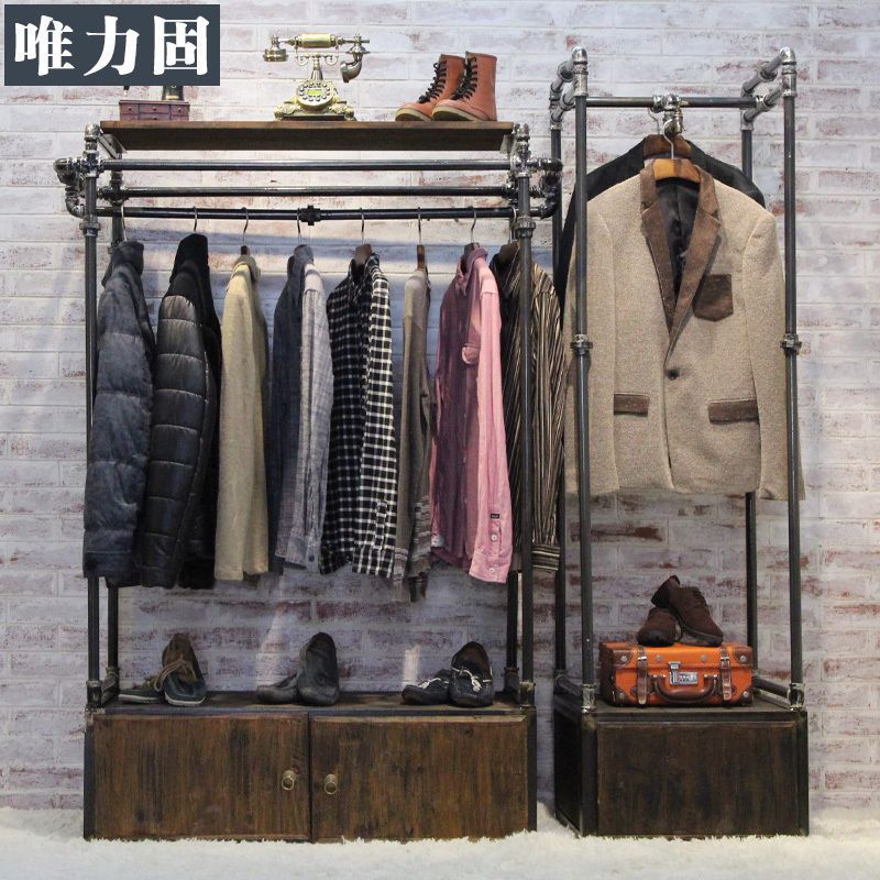 weili solid floor water vintage clothing store display