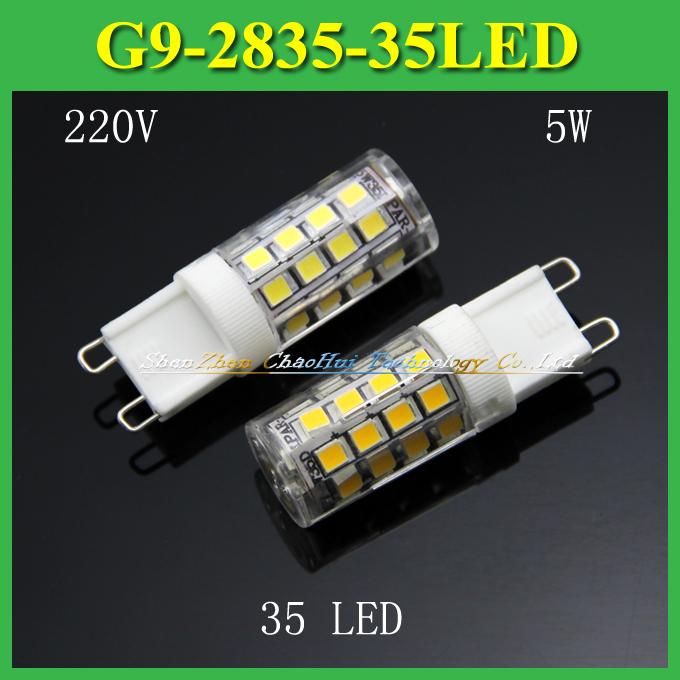LED Lamp G9 Light 10Pcs 220V Clear Surface Lights 3528SMD G9 Corn Bulbs G9 2835 35LED Lamps 5W Light(China (Mainland))