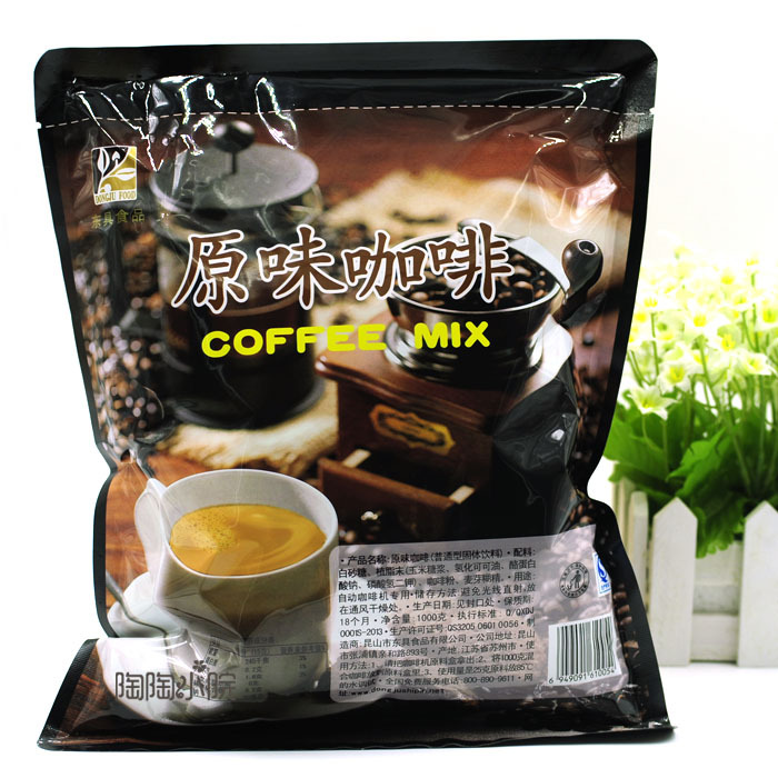 Triad instant coffee powder with plain coffee powder raw material 1000 g free shipping