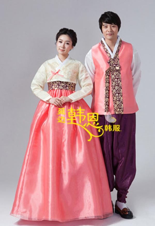 New Traditional Korean Women Men Hanbok Custom Made Bride and Groom Wedding  Hanbok . 0145ba5d6763
