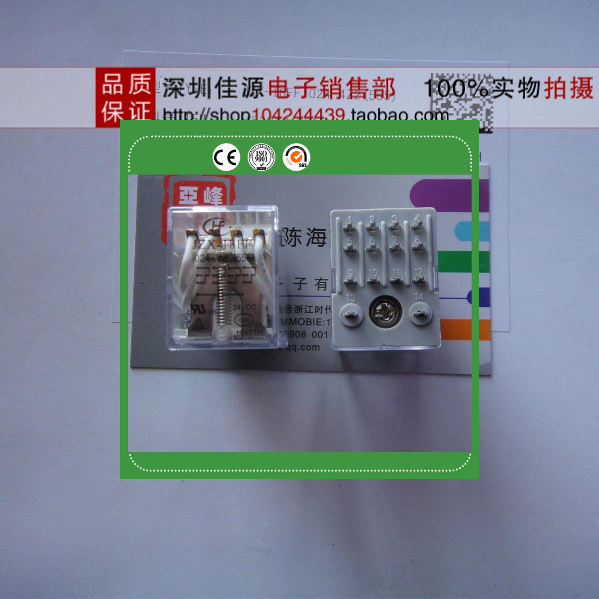 Free delivery. Relay JZX-18FF-024-4Z2 four converted 14 feet 5A250VAC PCB Mounting(China (Mainland))