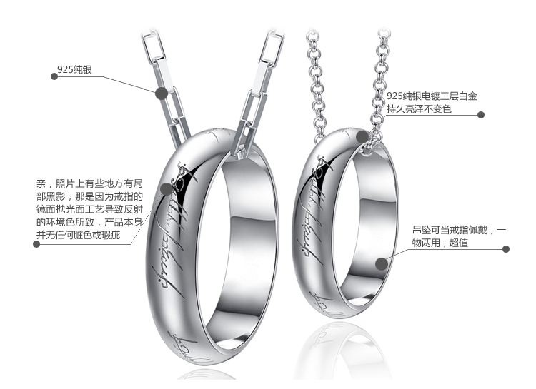 2014 Couple jewelry,Lord of rings pendants,925 sterling silver Couple Pendant necklace gold,valentine's day gift#ZJ-P41(China (Mainland))