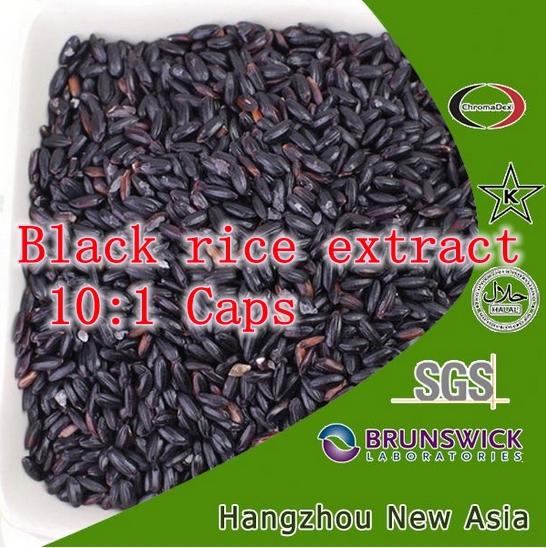 Hotsale Natural Black rice extract 10:1 Caps 500mg x 500pcs free shipping<br>