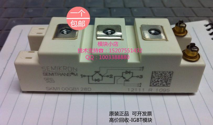 SEMIKRON semikron SKM100GB128D SKM100GB123D original new IGBT modules<br><br>Aliexpress