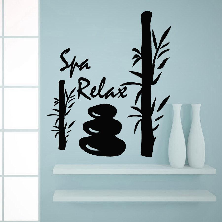Wall Sticker Bathroom Online Get Cheap Wall Sticker Bathroom Stickers Bamboo Aliexpress