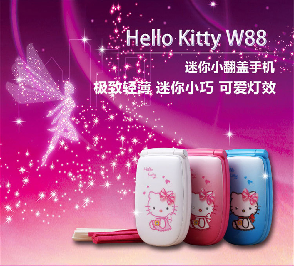 Cute Hello Kitty Flip Cell Phone W88 Luxury Rhinestone Music Flash Light Mini Girl Lady Children Kids Mobile Phone Best Gift(China (Mainland))