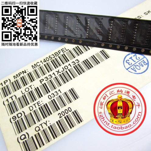 Patch new original MC14053B (equivalent to CD4053BNSR) SOP16 in body 5.2(China (Mainland))