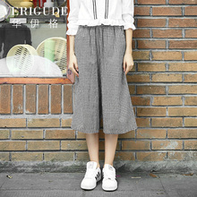 Veri Gude Women Wide Leg Pants Cotton Plaid Trousers Loose Style(China (Mainland))