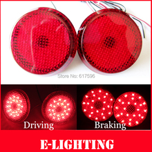 2X 21SMD Red Lens LED Rear Bumper Reflector Light Lamp for Scion xB iQ Toyota Sienna Corolla(China (Mainland))