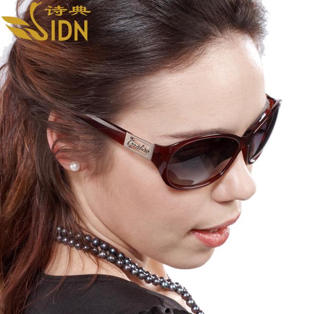 The left bank of glasses small women's polarized sunglasses driving glasses female anti-uv 1019