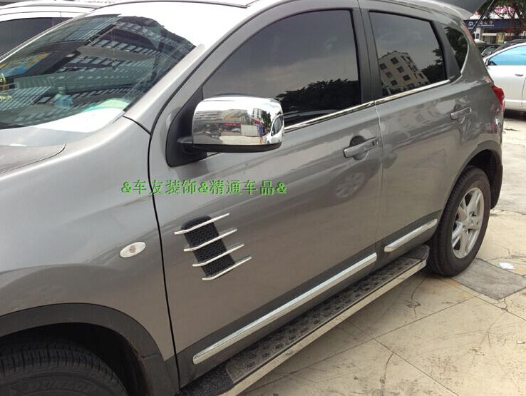 2011-2015 year qashqai Highlight chrome decorate for handle+Door bowl cover 4set/lot free shipping<br><br>Aliexpress