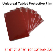 Clear Soft Tablet PC Screen Protector For Universal / 5.0 6.0 7.0 8.0 9.0 10 12 inch Car GPS General Toughened Protective Film(China (Mainland))