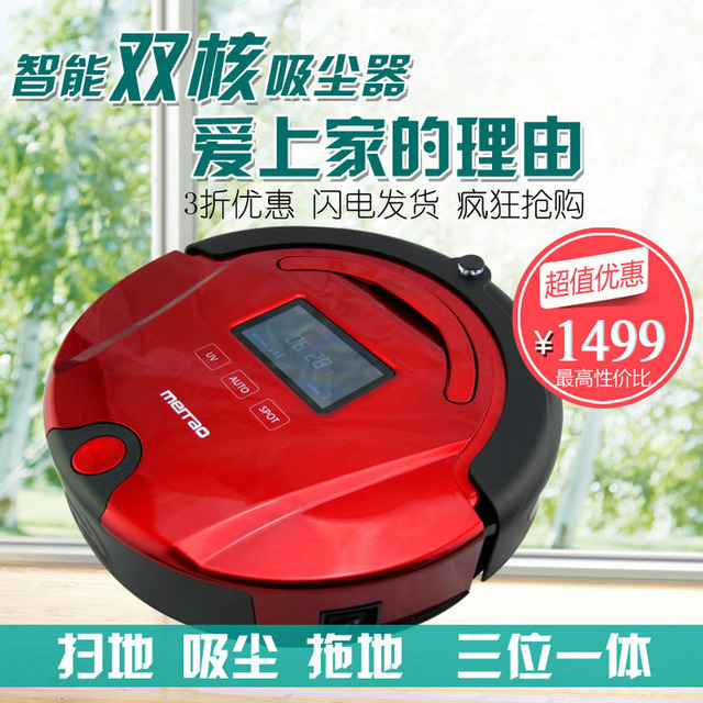 wireless cleaner Household fully-automatic intelligent vacuum cleaner robot vacuum cleaner wireless remote control uv mute