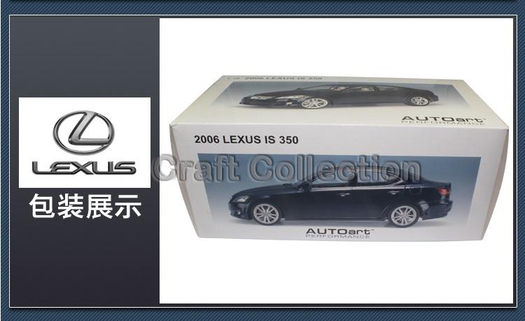 White 1/18 LEXUS IS350 2006 AutoArt AA Diecast Mannequin Automobile Aluminum Die casting Merchandise Craft Assortment Brinquedos