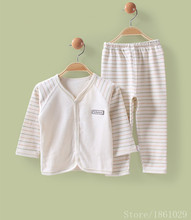 Baby Suits A Generation Of Fat Children'S Organic Cotton Baby Clothes Baby Clothes At Home Pajamas Spring And AutumnTBS3017(China (Mainland))