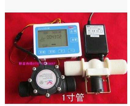 Digital flow meter quantitative controller automatic filling machine 0.2 l Flowmeter irrigation meter, flow filling machine,