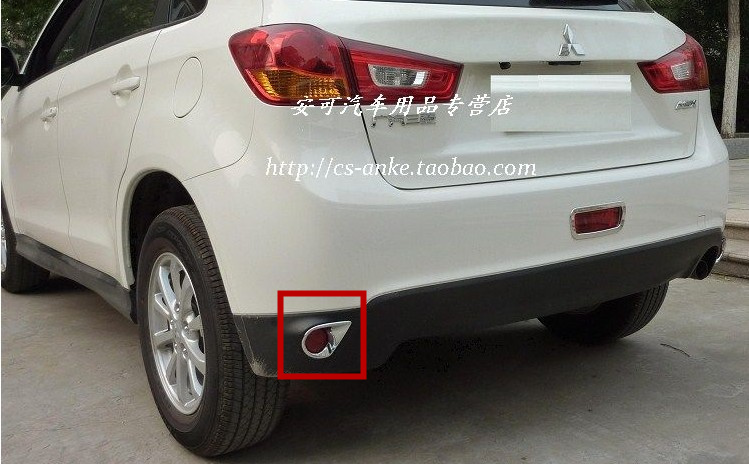 3pcs ABS Chrome Rear Fog Light Cover Trim  For Mitsubishi ASX 2013 2014 2015<br><br>Aliexpress