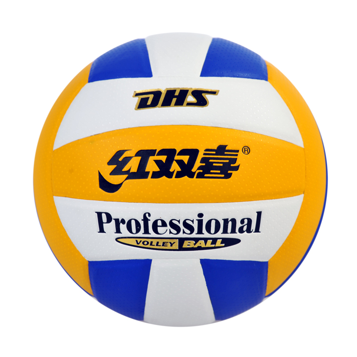 Double happiness volleyball outdoor indoor ball wear-resistant double volleyball(China (Mainland))