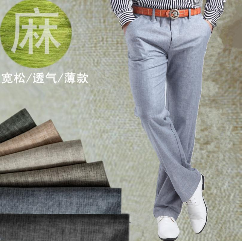 HOT SALE Men summer linen Casual pants Stretch Flax cotton casual Linen trousers  29-40 5 colors  Free shippingОдежда и ак�е��уары<br><br><br>Aliexpress