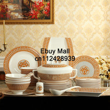 Jingdezhen porcelain tableware cutlery sets bone china tableware suit(China (Mainland))