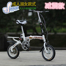 The new 12 inch 16 adult men and women children shock folding bike BMX bike Mini super light(China (Mainland))