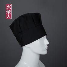 Chef Uniform Sale New Cotton Men Accessories Broadcloth 2016 Classic Color Chef Hat Hotel Restaurant Kitchen Work Cap