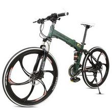 T250105/Folding bike 26 inch /oil Disc brake/Aluminum alloy folding thickening frame/All-aluminum non-slip feet tread/(China (Mainland))