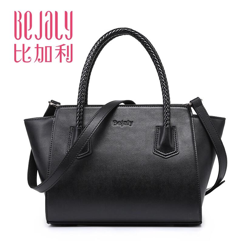 Famous brands top quality dermis women bag 2015 summer new wings package Fashion shoulder diagonal package Handbag<br><br>Aliexpress
