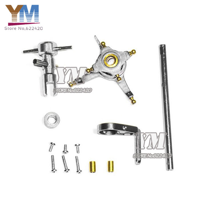 wholesale wltoys wl v911 Rc Helicopter upgrade parts 10set/lot metal main shaft and metal swashplate fixed part light grey color(China (Mainland))