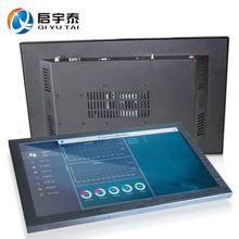 OEM 21.5 inch industrial all in one pc intel i3 i5 i7 cpu 1920X1080 2GB RAM 500G HDD Installation desktop/wall hanging/embedded(China (Mainland))