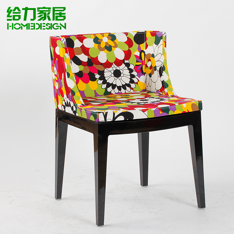 single sofa chair dining chair leisure chair creative fashion designer