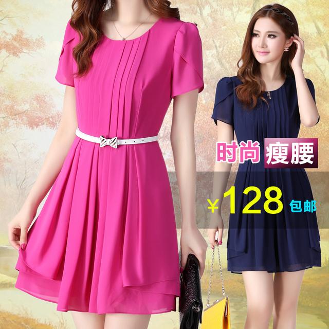 2013 spring and summer one-piece dress chiffon skirt female fashion o-neck ruffled pleated sleeve slim all-match skirt