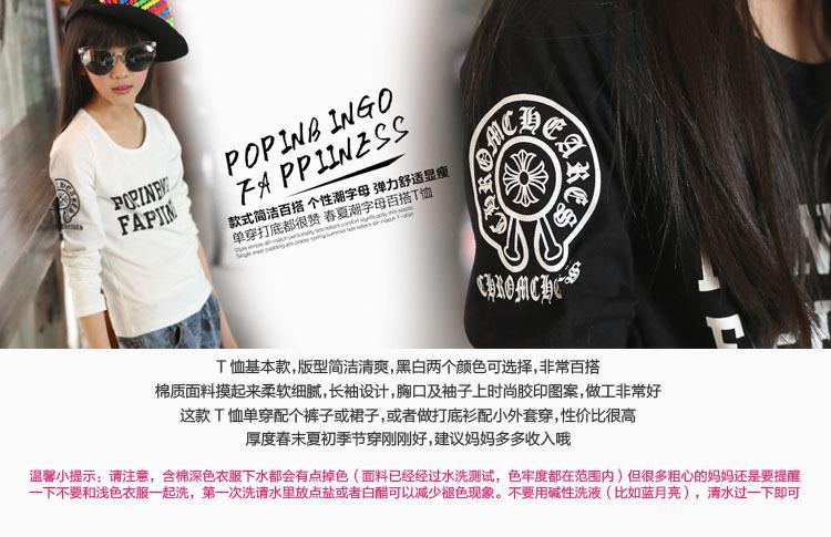Скидки на Письма-футболка Весна Осень С Длинным Рукавом В Целом-брюки Две Пьесы Детская Одежда Наборы Хлопок Серый Черный
