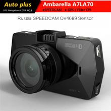 Лучший Ambarella A7 LA70 автомобильный видеорегистратор видеокамера GPS 1080 P / 60FPS 170 град. ночного видения WDR с поляризационным фильтром россия A7810