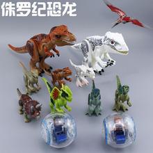 baby toys 79151 2Pcs Jurassic World +77001 Dinosaur Bricks Marvel Building BlocksToys Brick Minifigures Compatible With lego(China (Mainland))