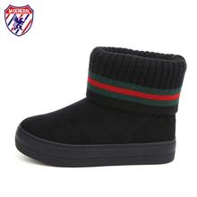 M. general mujeres botas de invierno botas de tobillo caliente botas de nieve zapatos de las mujeres zapatos botas mujeres donna stivali bottes femmes # mj-0119(China (Mainland))