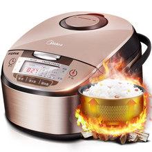 Intelligent mini electric rice cooker 4L - jwwish2 store