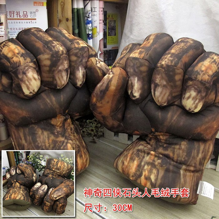 Fantastic Four Ben Grimm 12 Plush Gloves Performing Props Toys Set of 2pcs Free Shipping
