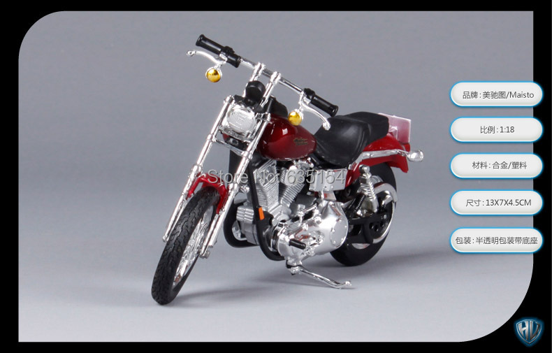 Brand New 1/18 Scale Motorbike Model Toys 2000 FXD Dyna Super Glide Diecast Metal Motorcycle Model Toy For Gift/Kis/Children(China (Mainland))