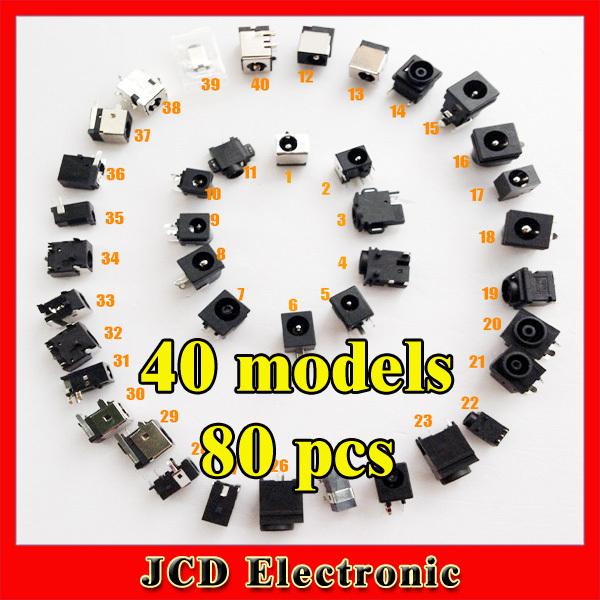 40models,80pcs/lot,Notebook/Laptop DC Power Jack,DC Socket for IBM/DELL/Lenovo/Samsung/Acer/Asus/SONY/Toshiba/HP...etc,.(China (Mainland))
