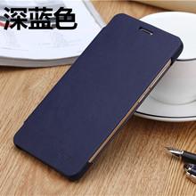 Xiaomi Redmi Note 3 Case PU Plastic Flip Pro Prime 5.5 Inch China Version #0615 - Ponny's 3C Store store