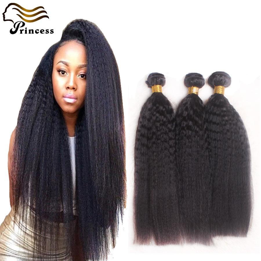 7A Brazilian Virgin Hair Kinky Straight Weave Unprocessed Virgin Hair Bundles 3 pcs Lot Coarse Yaki Human Hair Extensions Stock <br><br>Aliexpress