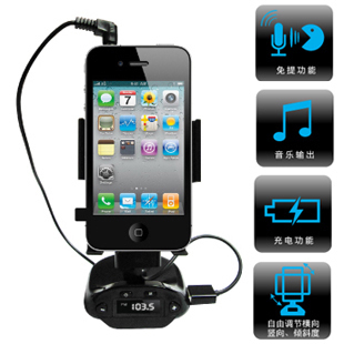 Xianke ay-t03 multifunctional car mp3 player mobile phone holder car kit car charger  for iphone