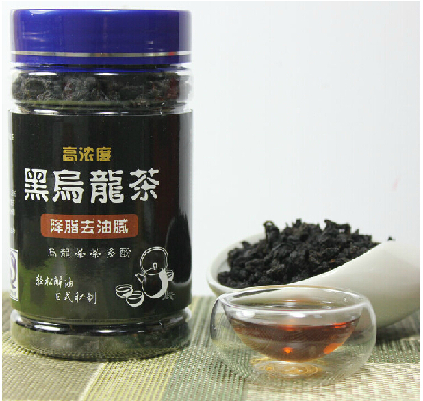Free shipping 100g Super Black Oolong Oil Scraper To Fat Heavy Scent Oolong Reducing Weight Better