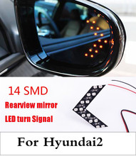 Buy Car Styling 14SMD LED Arrow Panel Rear View Mirror Turn Light Hyundai Santa Fe Solaris Sonata Terracan Tiburon Tucson for $4.69 in AliExpress store