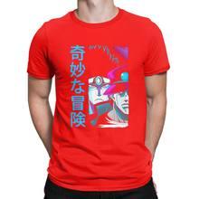 JoJos Bizarre aventure Vaporwave esthétique imprimé t-shirts hommes à manches courtes vêtements marque t-shirts pur coton col rond T-Shirt(China)