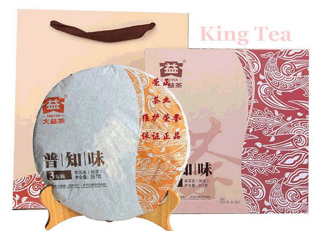 2015 TAE TEA DaYi PuZhiWei Bing Cake Beeng 357g Yunnan Puer Ripe Tea Shou Cha Weight Loss Slim Beauty<br><br>Aliexpress